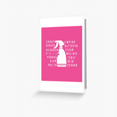 Clean In Every Language Savvy Cleaner Funny Cleaning Gifts Greeting Card