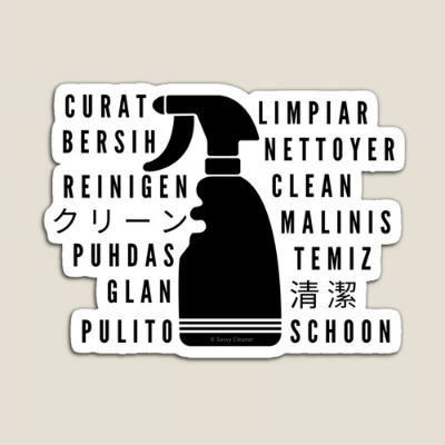 Clean In Every Language Savvy Cleaner Funny Cleaning Gifts Magnet