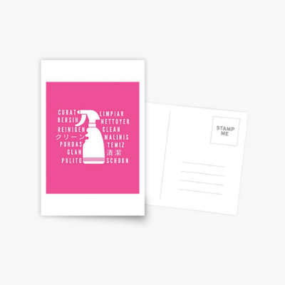 Clean In Every Language Savvy Cleaner Funny Cleaning Gifts Postcard